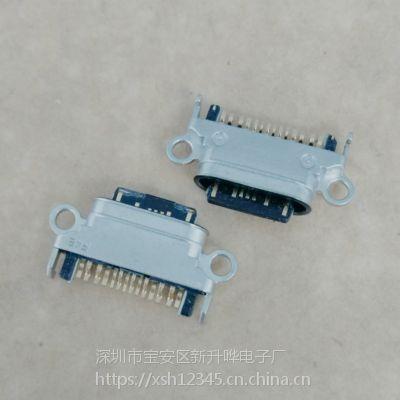 OPPO R19手机尾插/USB 3.1 TYPE-C 14P母座 带双耳定位孔 缩口式/舌片外露