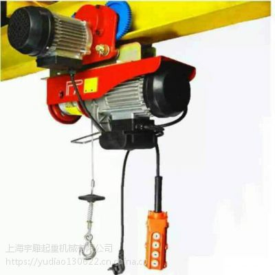 100公斤200公斤家用电葫芦价格
