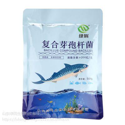 水产养殖降解氨氮水质改良剂虾蟹龙虾调水肥水净水菌复合芽孢杆菌