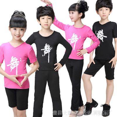 儿童舞蹈服秋女童纯棉练功服装长袖瑜伽服装男童拉丁舞蹈跳舞衣服