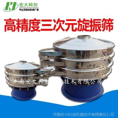 厂家供应豆浆过滤机,滤浆机振动筛,豆浆机生浆熟浆均可过滤