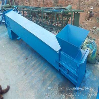 刮板式爬坡输送机 量产粉料输送机