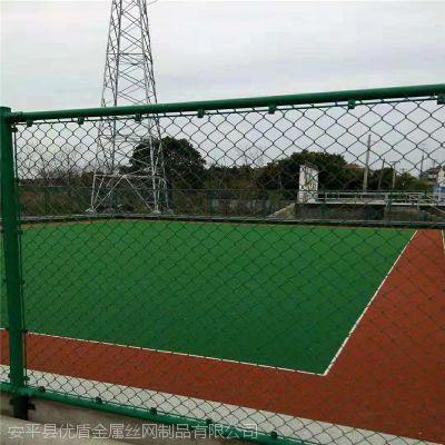 上海球场围栏工厂 菱形网孔塑胶体育场护栏 学校操场围栏