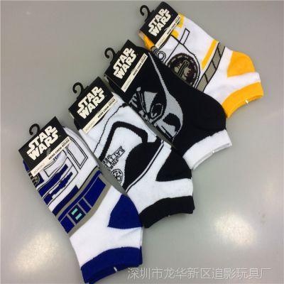星球大战周边 starwar BB-8机器人 白兵卡通动漫可爱学生吸汗袜子
