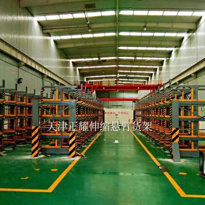 福建悬臂伸缩货架 专业放钢材用货架 存取安全方便