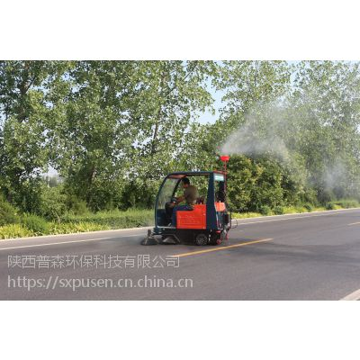 供应陕西普森马路电动扫地机PS-J1860AP|小型工业驾驶式扫地车