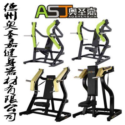 德州奥圣嘉大黄蜂健身器材钢大型商用健身房挂片减肥力量器械