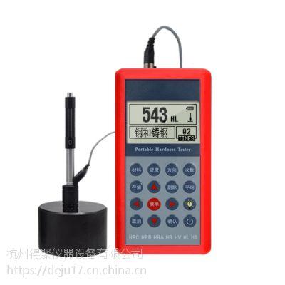 杭州得聚TH110便携式硬度计170-960HLD