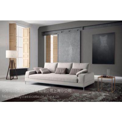 SAMOA沙发 现代与古典的元素的融合