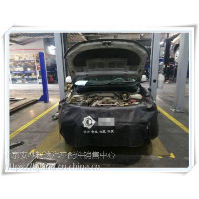 北京斯巴鲁森林人转向助力泵漏油维修服务