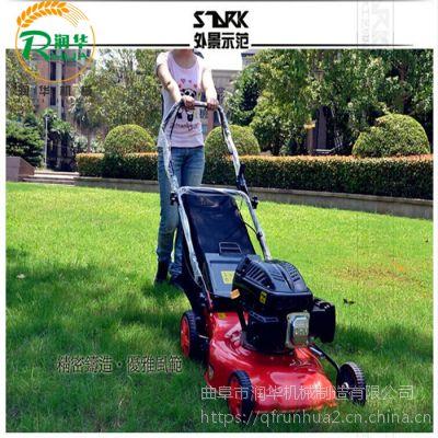手持园林高效打草割灌机 背负式小地块稻麦收割机 植保华盛剪草机