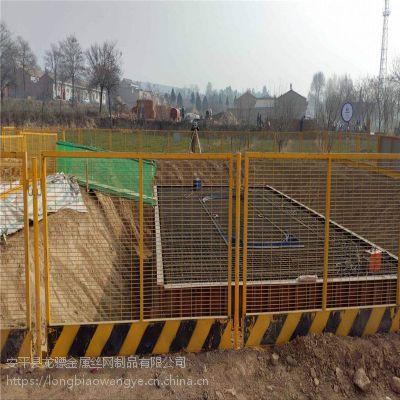 基坑支护围栏 市政道路安全护栏 坑基护栏