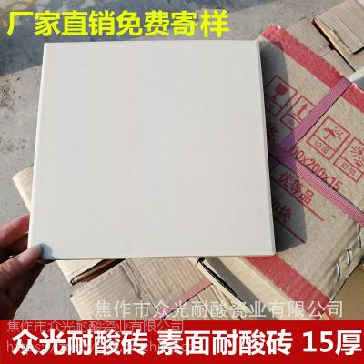 宁夏耐酸瓷砖,众光耐酸砖厂家供应天元锰业