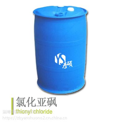 优级品氯化亚砜 国标99.9% 山东厂家 氯化亚砜的价格