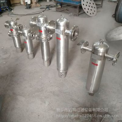 迈特生产管道除水气水分离器厂家