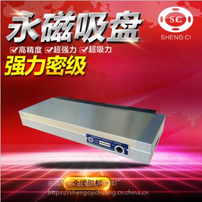 平面永久磁盘 细目永磁吸盘 磨床强力永磁吸盘200*400