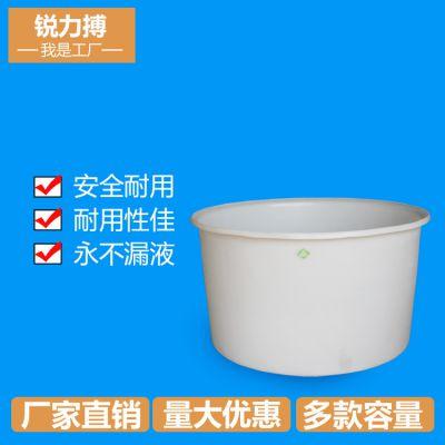 淮南很牛PE滚塑储水桶牛筋化工酸洗桶 螃蟹养殖箱批发厂家直供