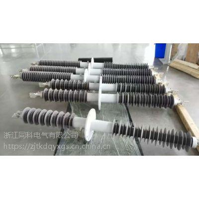复合干式穿墙套管FCRG-10/3150A厂家价格