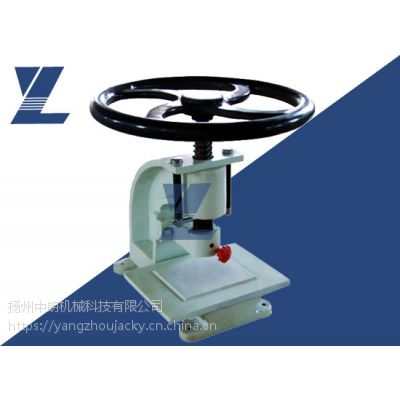 扬州中朗供应ZL-XZ手动转盘式冲片机