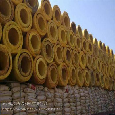 佳木斯市铝箔玻璃棉管壳每平米价格