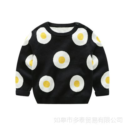 童装一件代发 儿童长袖韩版毛衣荷包蛋宝宝上衣厂家直销速卖通热