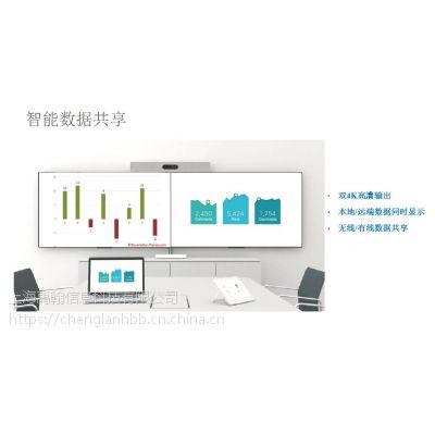 未来已来,思科Cisco Webex Room kit 系列是现在和未来会议室视频会议的主流产品