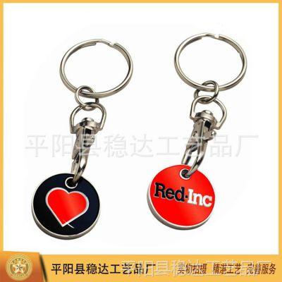 批发促销钥匙扣新奇礼品 公司订制logo 品牌宣传赠品金属钥匙圈