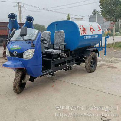 山西三轮洒水车多少钱一辆2立方洒水车价格厂家