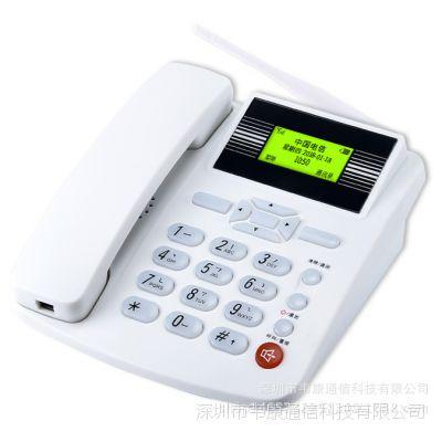 中国电信WP228电信CDMA天翼4G家用办公无线插卡座机固话老人机