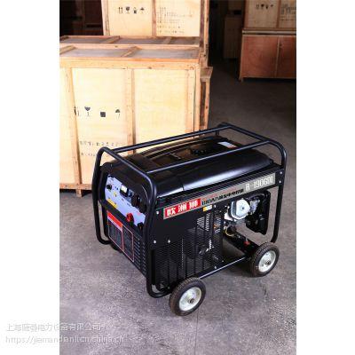 250A汽油电焊机供应商