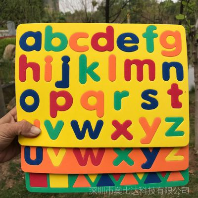 创意磁性泡沫拼图七巧板字母认知拼板儿童玩具冰箱贴儿童益智早教