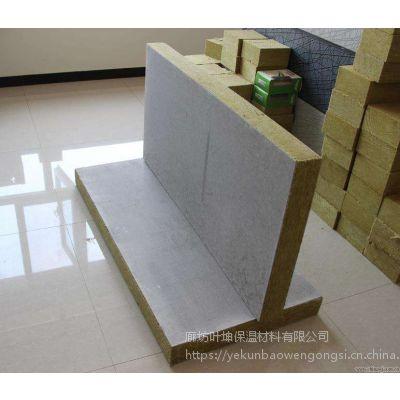 岩棉外墙板,憎水岩棉幕墙专用保温棉