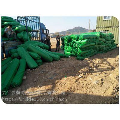 200克绿色高强度聚乙烯盖土防尘网厂家批发