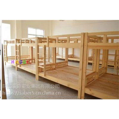 西安那里有买幼儿园学生床