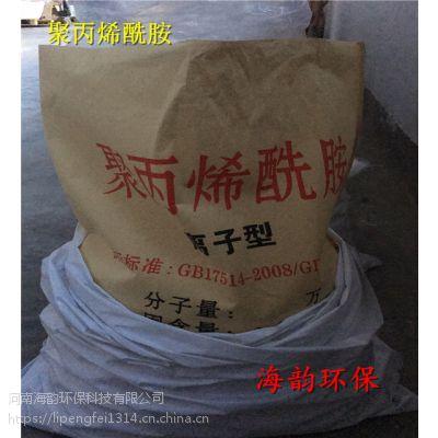 新疆污水治理-聚丙烯酰胺专业用途,聚丙烯酰胺厂家
