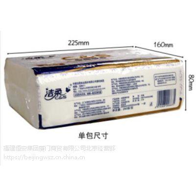 专业擦手纸厂家中顺洁柔纸业有限公司