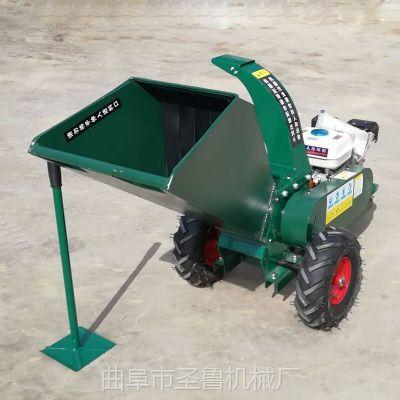新款卧式碎枝机 汽油移动式粉碎机 圣鲁机械