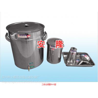 安隆 润滑油三级过滤器TH-5型_ 绍兴市上虞安隆过滤设备厂_太和牌
