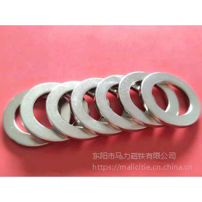 钕铁硼强力磁铁生产厂家 圆环形磁钢 手表电机磁铁