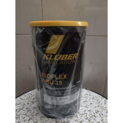 克鲁勃NBU15轴承润滑脂1公斤价格