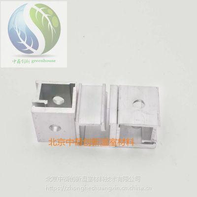温室大棚专用铝制驱动卡-钢索拉幕用方形固定卡
