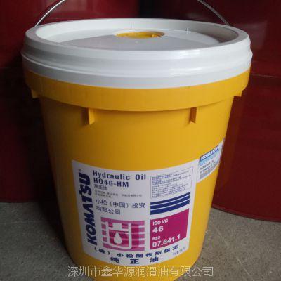 小松纯正油 L-HM46#抗磨液压油 挖掘机推土机专用油