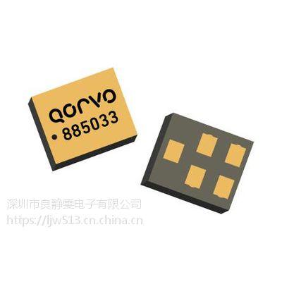 885033 Qorvo 滤波器 原装射频IC