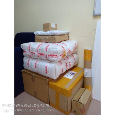 寄国际快递 欧美东南亚海陆空DHL安全时效快