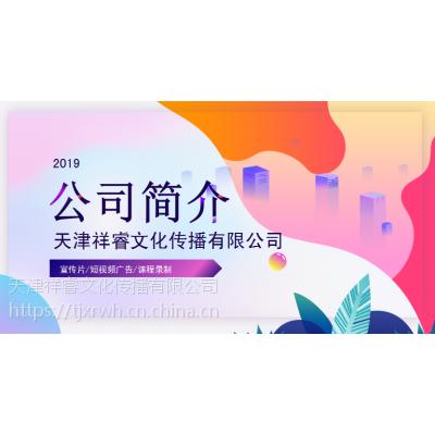 天津录课 专业录课 地点位于天津滨海新区北塘中关村以及汉沽区两处