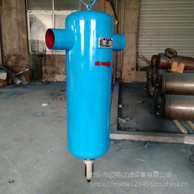 气体分离过滤器厂家 迈特旋风汽水分离器 型号MQF-150