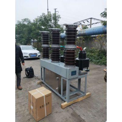 35KV电站型高压断路器ZW7-40.5六氟化硫开关