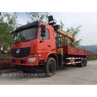 柳州12吨随车吊 东风专底12吨随车吊全国联保