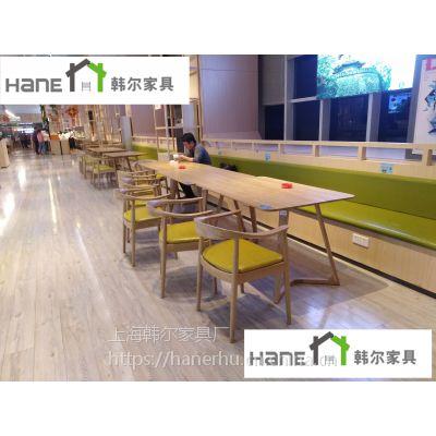 上海韩尔现代品牌工厂 中餐馆家具定制 实木卡座沙发桌子组合