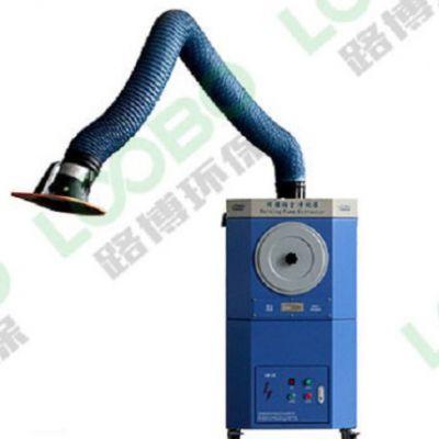 LB-SZ1400移动焊接烟尘净化器